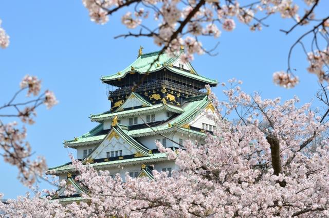 2020年大阪城西の丸庭園でお花見解禁!開園日時とアクセスのご案内